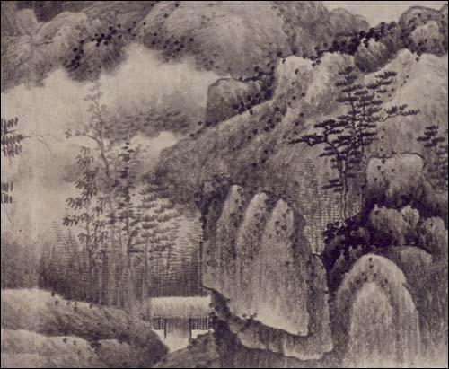 中国古代书画名家袖珍手卷(第9辑):江山胜揽图图片