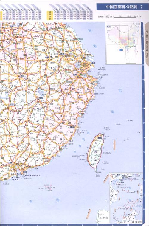 池州高速公路高速铁路规划图-广东佛山到北京途径地名图片