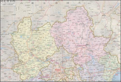 中国地理地图集 [平装]