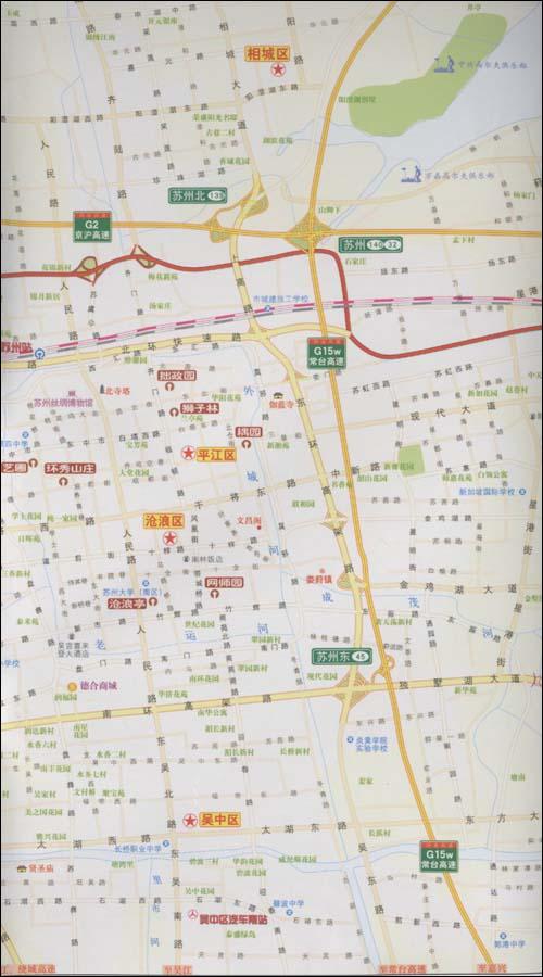 沪苏杭高速公路地图 2011版 山东省地图出版社 图书 亚马逊 -沪苏杭高