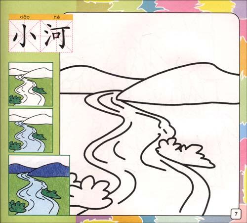 幼儿简笔画6本 动物植物公主风景交通工具蒙纸涂色