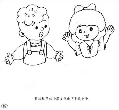 儿童衣服可爱简笔画