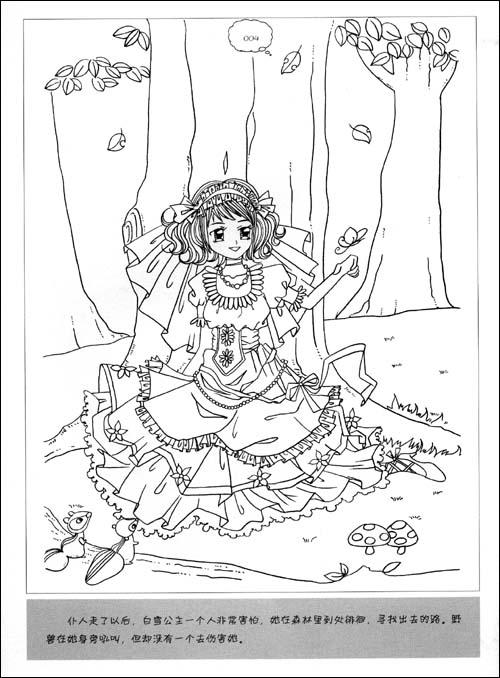 幼儿简笔画白雪公主-简笔画动物-幼儿园简笔画图片大全-儿童简笔画
