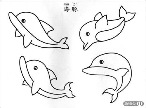 幼儿简笔画鳄鱼,小鳄鱼简笔画图片大全,小鳄鱼简笔画,画凶猛鳄鱼简笔