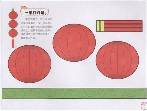 一串红灯笼 红鞭炮 甜甜的糖果图片