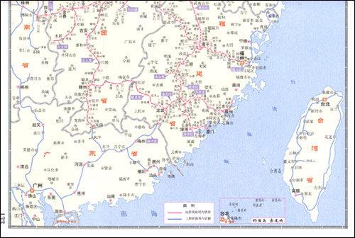 新编实用中国交通地图册/中国地图出版社-图书-亚马逊