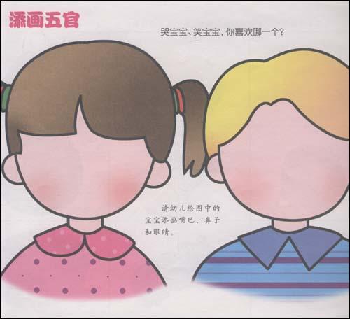 幼儿园蛋糕简笔画