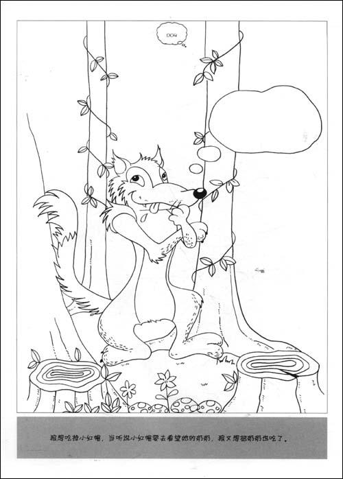 小红帽 奶奶卡通图片 简笔画