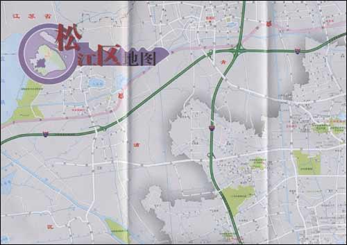 上海分区地图:松江区地图平装–2010年8月1日