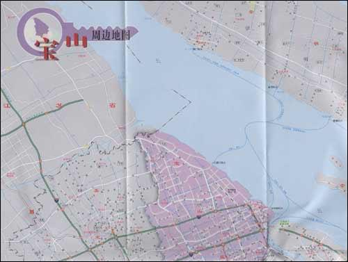 上海分区地图:宝山区地图/上海市测绘院