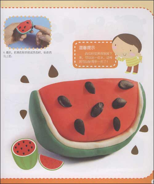 儿童趣味手工系列:创意彩泥/龚晓琴-图书-亚马逊图片