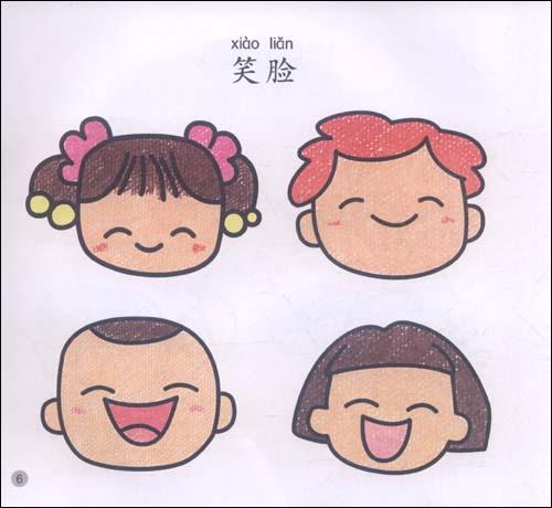 有趣的简笔画帮助喜爱绘画的小朋友们