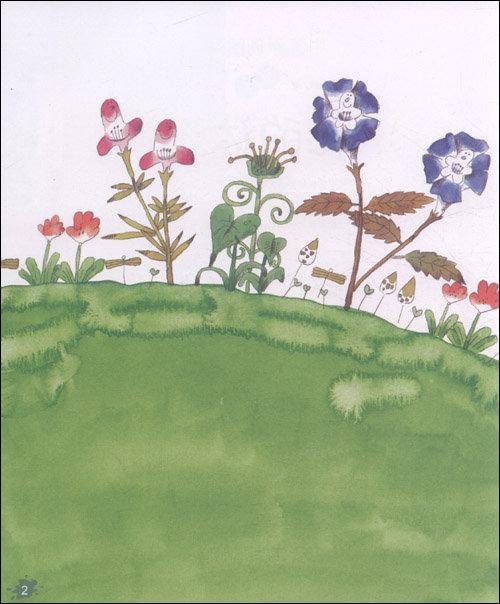 书(绿色系)(套装共5册)》精选全国优秀儿童文学奖