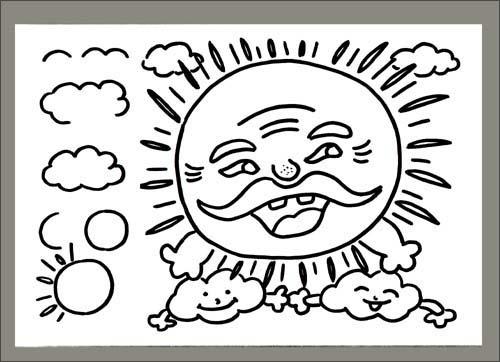 田字格汉字笔画名称表 田字格书写纸 汉字在田字格的写法 基本笔画田
