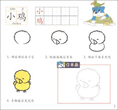 台州儿童艺术团的节目诗音画《我们可爱的家乡