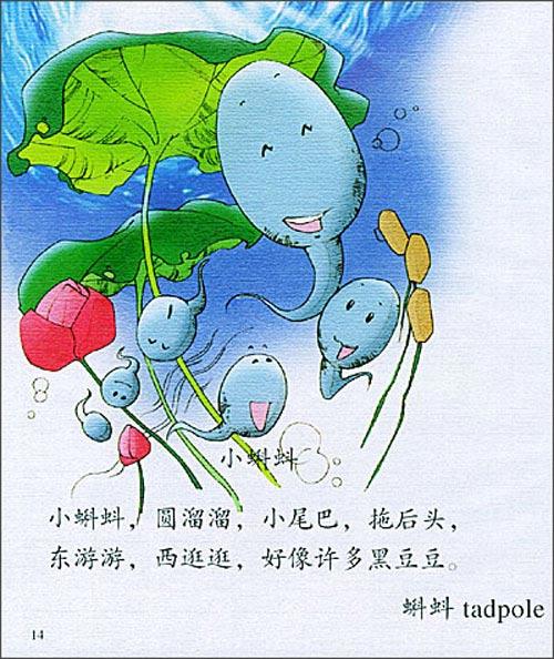 可爱的萤火虫画画