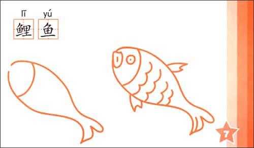 儿童简笔画动物画法_儿童简笔画人物画法 儿童简笔画桥的画法24