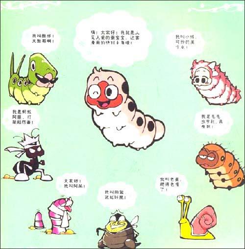 螃蟹苗 螃蟹简笔画 螃蟹卡通 百分百图片分享