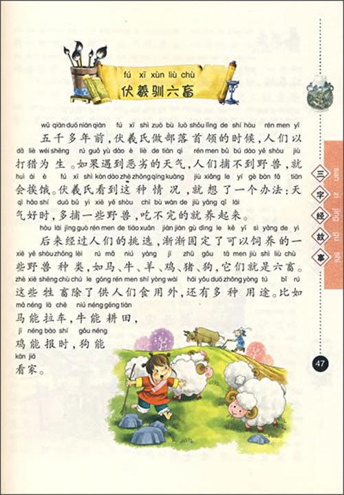 挂角植物手绘图