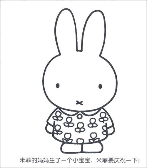 兔简笔画可爱又简单