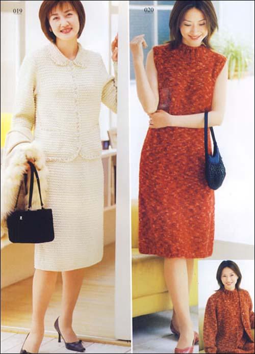 巧艺坊?巧手编织?时尚女性毛衣编织