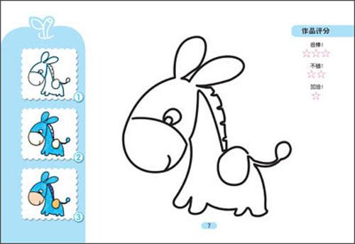儿童蒙纸1 笔画大全 3 4岁涂色 提高本