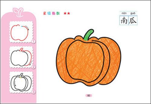 《儿童蒙纸2:笔画大全》可以作为幼儿园及小学低年级