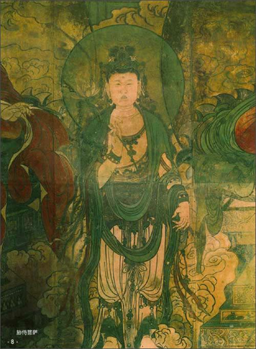 中国寺观壁画典藏:山西稷山兴化寺壁画:亚马逊:图书图片