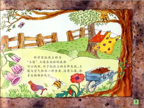 国家地理儿童彩绘本.最迷人的知识:泥土