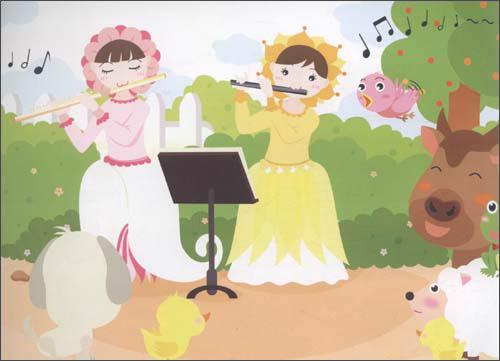 奥尔夫儿童音乐基础教材