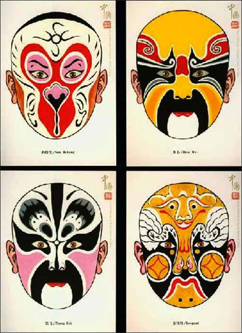 中国戏曲脸谱 京剧脸谱剪纸