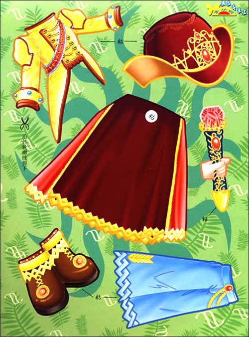 王子公主/郅红卡通工作室-图书-亚马逊