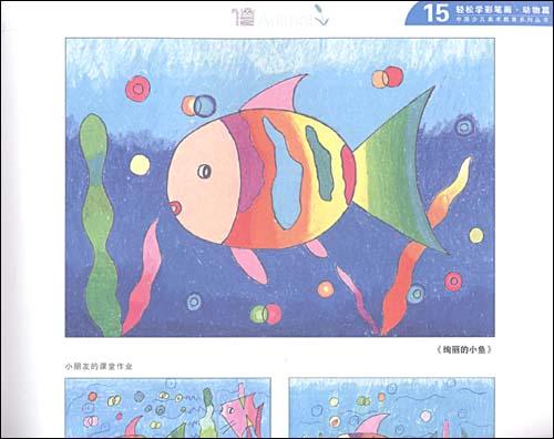 对儿童艺术启蒙教育有很丰富的经验