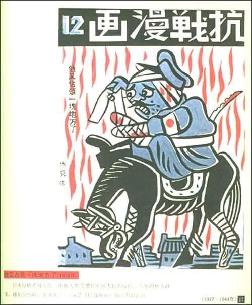 卡通鞭炮简笔画图片::卡通羊简笔画::卡通鞭炮简笔画