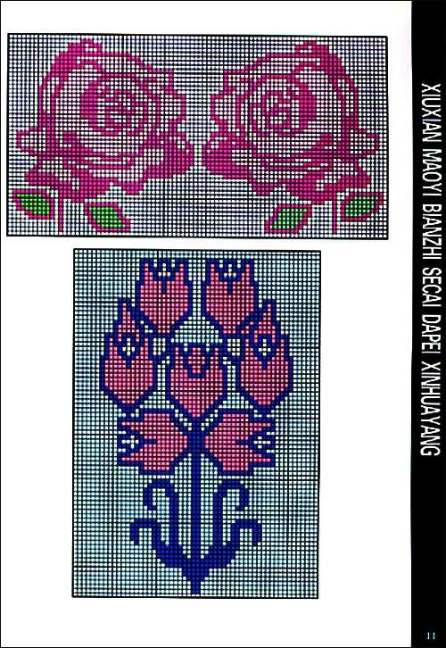 图书描述 出版日期: 1997年6月1日 《毛衣编织彩色搭配新花样》主要