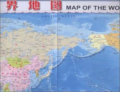 世界地理地图2011(中英文呢对照)