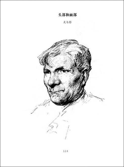 伯里曼人体绘画技法