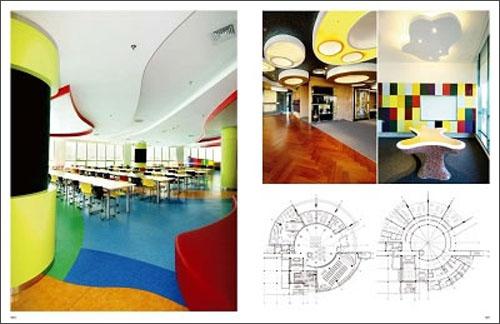 幼儿园a3海报设计图片手绘图分享展示