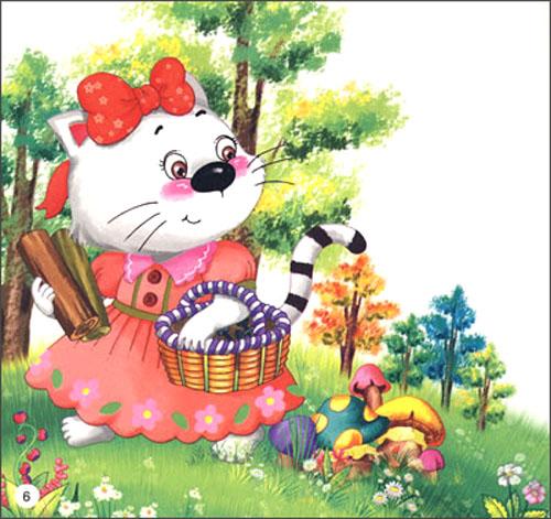奇怪的镜子  骄傲的小熊  奇奇的旅行  森林历险记  森林舞会