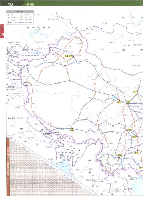 行车地图详细到村