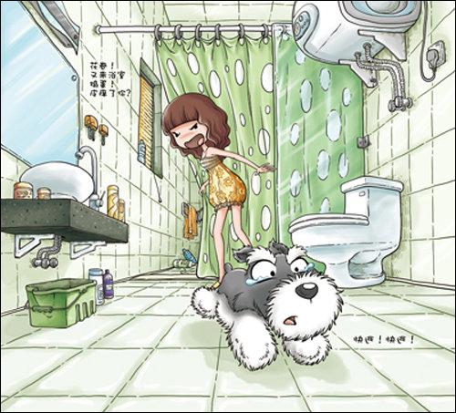 紫霞至尊宝手绘插画