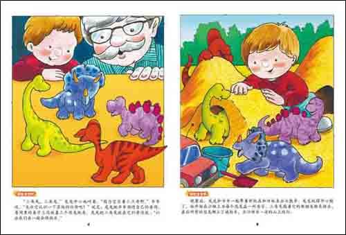 小孩过马路简笔画 七个小矮人学校阶梯游戏丛书