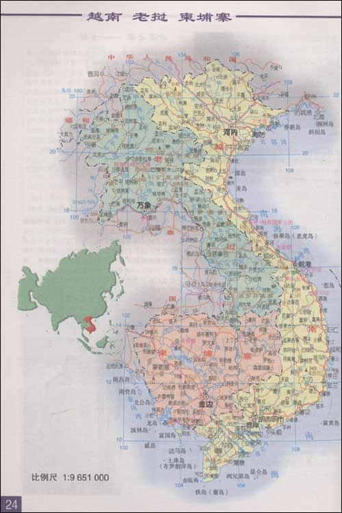 哈尔滨地图出版社_哈尔滨地图,哈尔滨地图高清全图; 中南半岛地图中文