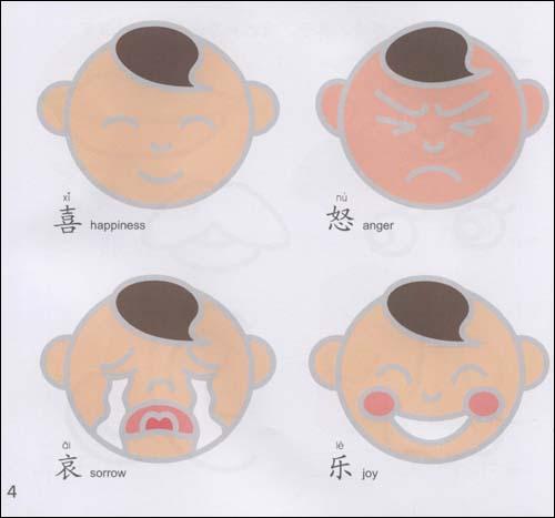 小小孩学画:人物61风景:亚马逊:图书