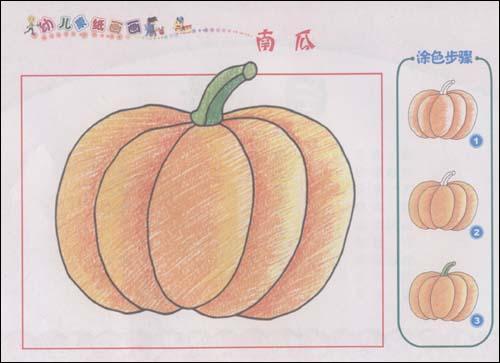 4k纸儿童画画图片