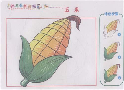 画彩砂风景——唐克教你学幼儿蒙便于幼儿蒙创意美术儿童绘画彩砂4k