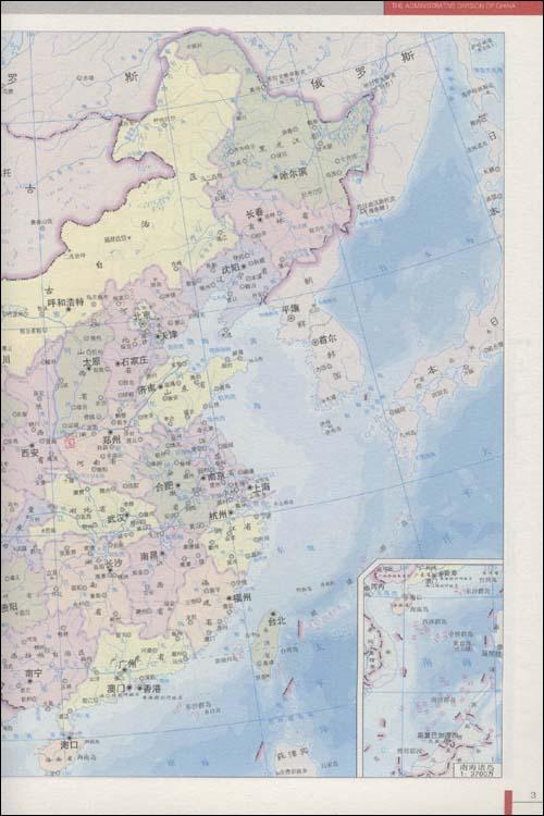 中国国家地理地图(精编版)