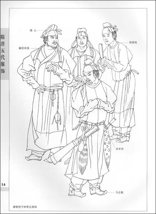 中国古代服饰线描画谱/黄慧玲-图书-亚马逊图片