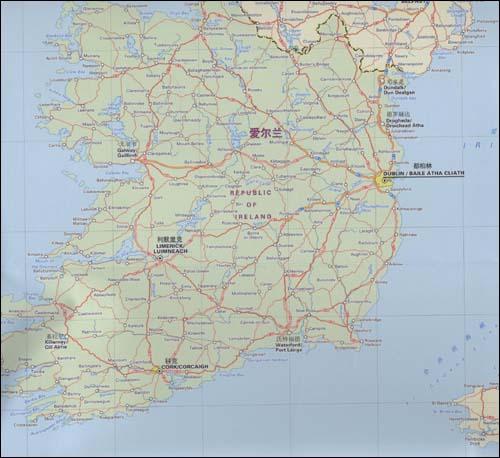 英国 爱尔兰旅游地图(中外文对照)防水·耐折