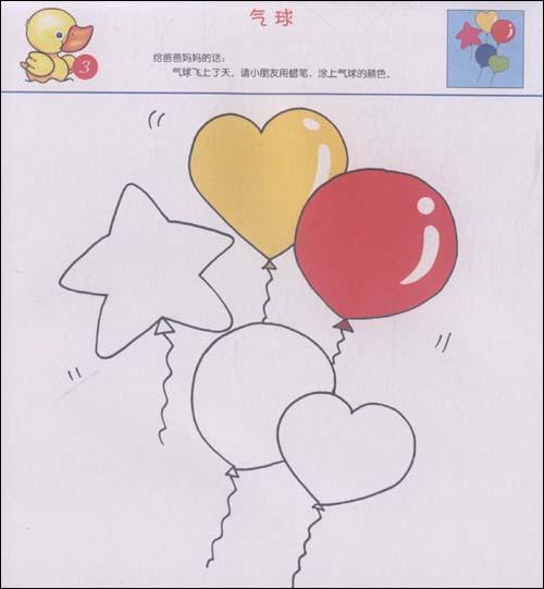 六一儿童节简笔画素材